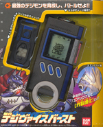 digivice burst mirage blue